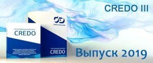 Нове у версії 2.2 для усіх продуктів на платформі CREDO III