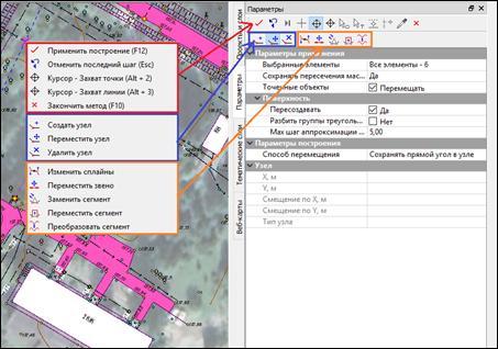 рис.3 - Нове у версії 2.2 для усіх продуктів на платформі CREDO III