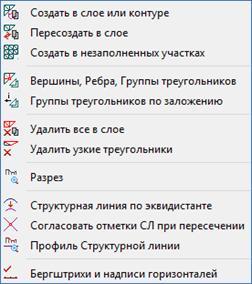 рис.9 - Нове у версії 2.2 для усіх продуктів на платформі CREDO III