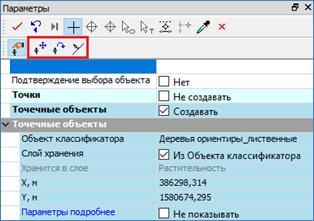 рис.11 - Нове у версії 2.2 для усіх продуктів на платформі CREDO III