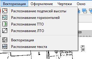 CREDO ВЕКТОРИЗАТОР - рис.1