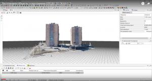 Рішення практичних завдань у CREDO 3D СКАН 1.2