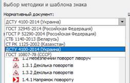 Новое в CREDO ЗНАК - рис.2