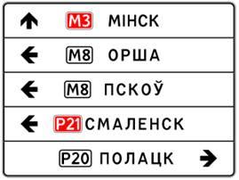 Новое в CREDO ЗНАК - рис.5