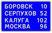 Новое в CREDO ЗНАК - рис.6