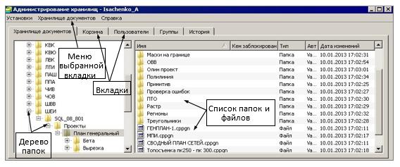 CREDO ТОПОПЛАН - рис.11
