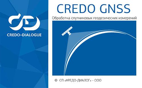 Випуск нової версії CREDO ГНСС 2.0