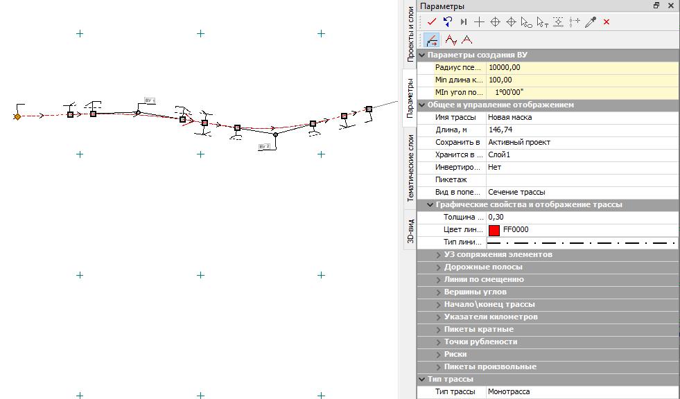 Нове для проектування доріг в СREDO - рис.1