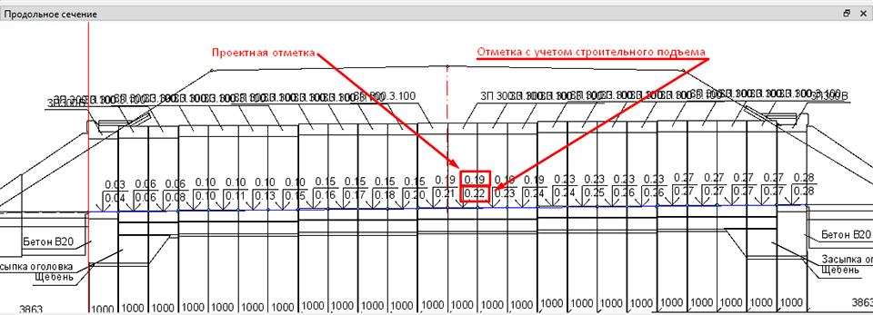 Нова версія системи СREDO ТРУБЫ 2.6 - рис. 6
