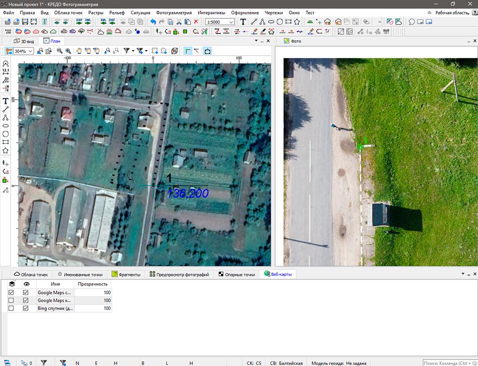 Рис. 2. Робота з точками, фотографіями, веб-картами в системі CREDO ФОТОГРАММЕТРИЯ.