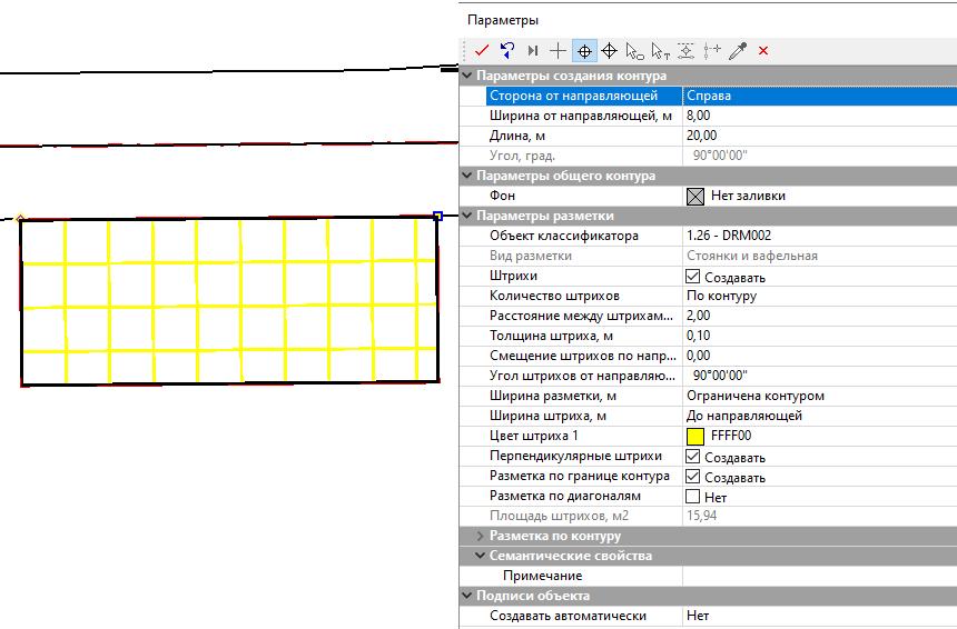 Нове для проектування доріг у CREDO III версії 2.7 - рис.14