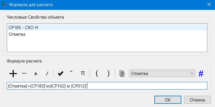 Нове у версії 2.7 для всіх продуктів на платформі CREDO III - рис.7
